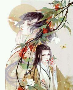 《凤落神女在蛮荒》小说全文免费阅读 珊瑚茂小说全文