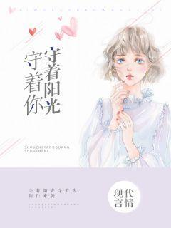 我的岁月待你回首小说免费阅读 白汐纪辰凌小说大结局在线阅读