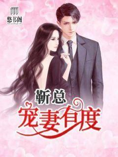 (爆款)小说叶蓁全文阅读《酒阑舞红裳》在线阅读