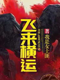 青春小说《十亿遗产》主角张楚雄雪妮全文精彩内容免费阅读