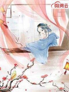 《狂医毒妃是个宝》小说全文免费阅读 《狂医毒妃是个宝》最新章节列表