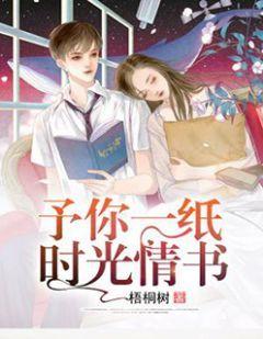 叶璇玑安简阳小说叫什么_安简阳,从来未曾爱过你小说