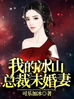 叶凌天秦雪莹小说阅读